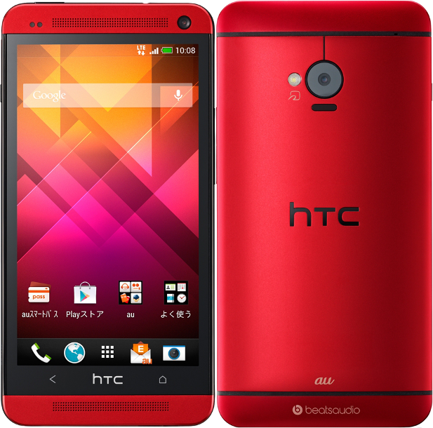 htc_j_one_red.png
