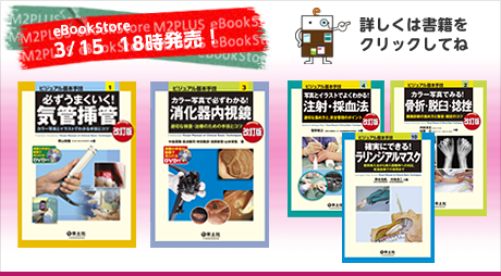top-reader-goonsale-20130315.png